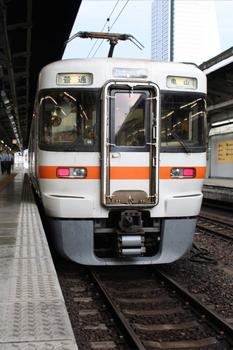 20100809_313-b304.JPG