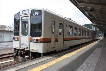 20100809_kiah11-111.JPG
